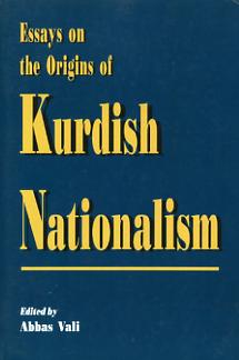 the origin of modern nationalist movements essay